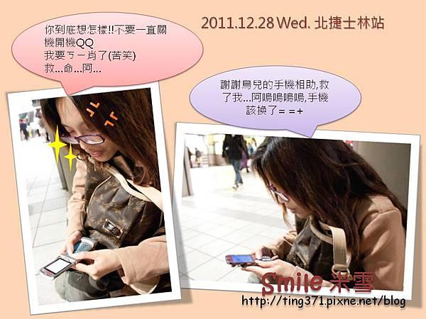 2011聖誕跨年_8.JPG