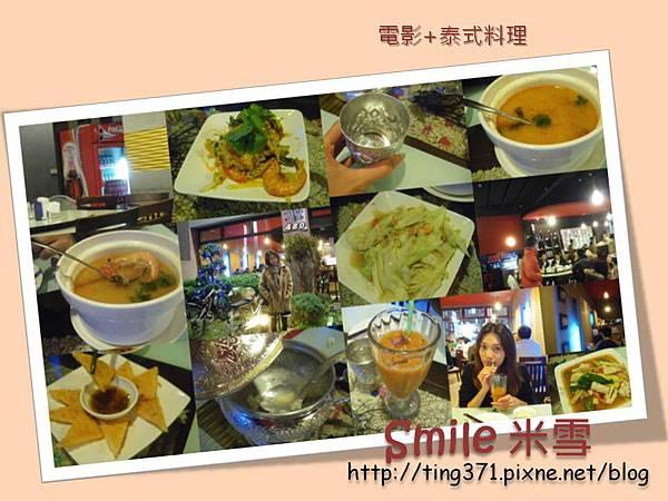 2011聖誕跨年_9.JPG