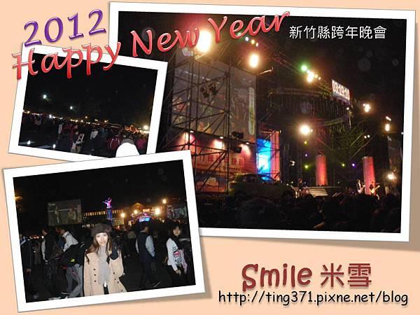 2011聖誕跨年_11.JPG