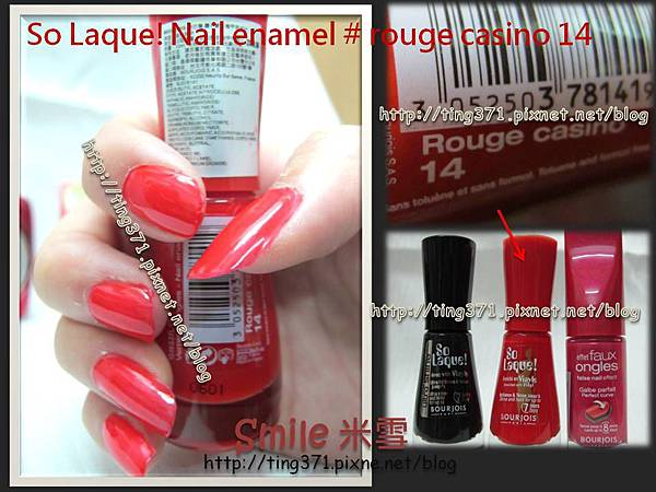 BOURJOIS_rouge casino#14_1.JPG