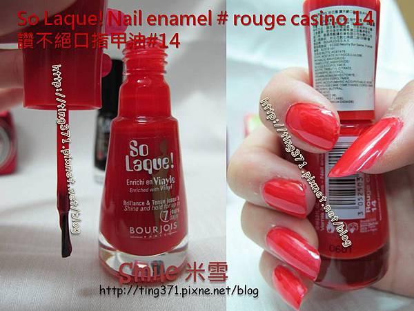 BOURJOIS_rouge casino#14_5.JPG