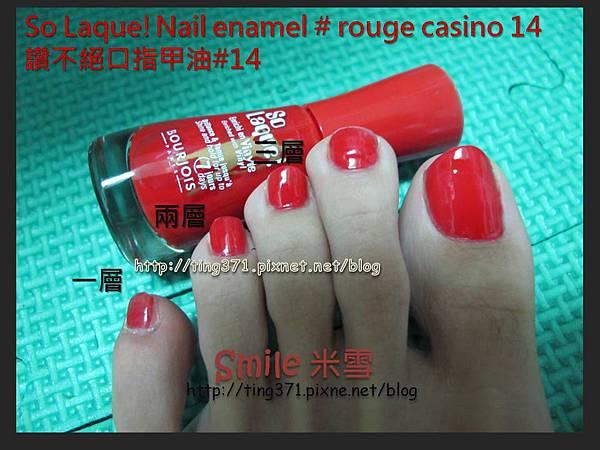 BOURJOIS_rouge casino#14_6.JPG