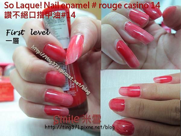 BOURJOIS_rouge casino#14_8.JPG