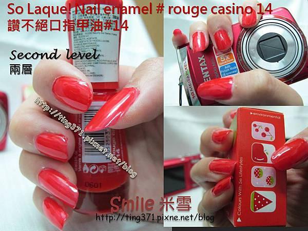 BOURJOIS_rouge casino#14_9.JPG