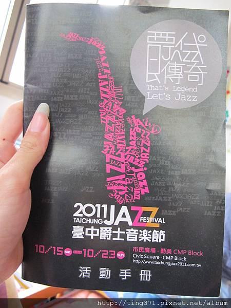 111023爵士音樂節台中_6.JPG
