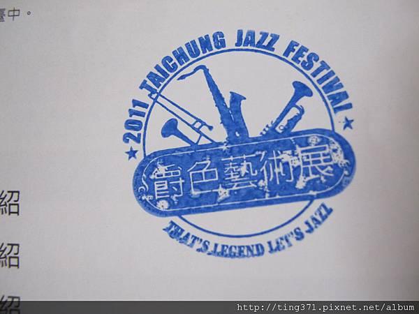 111023爵士音樂節台中_9.JPG