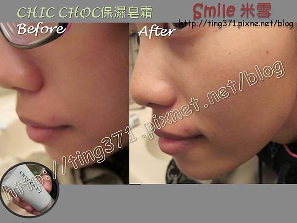 chicchoc保濕皂霜_8.JPG