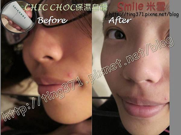 chicchoc保濕皂霜_9.JPG