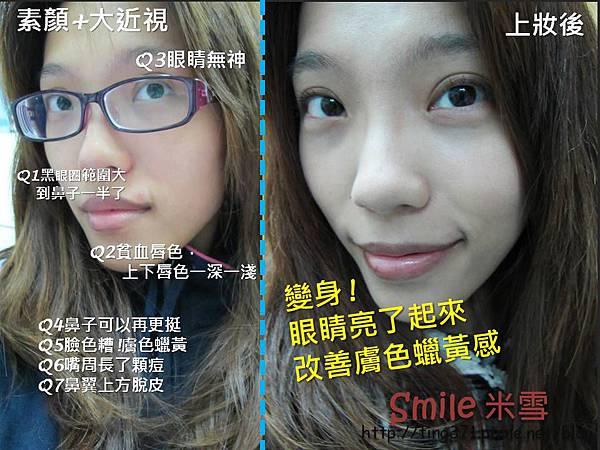 secret makeup2.JPG