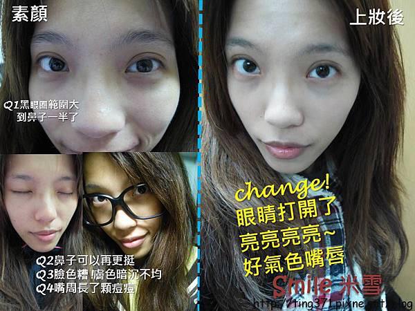 secret makeup3.JPG