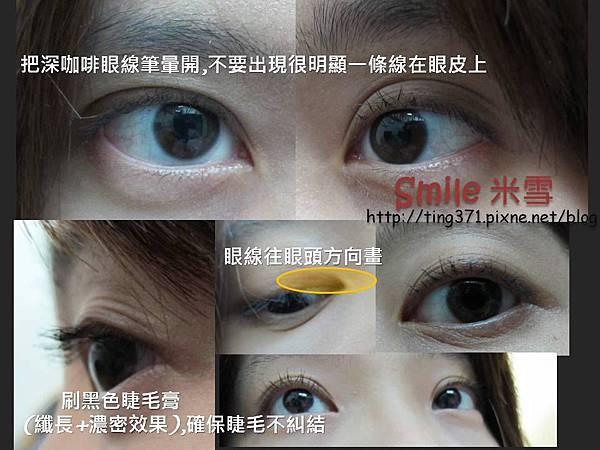 secret makeup5.JPG
