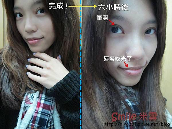 secret makeup6.JPG