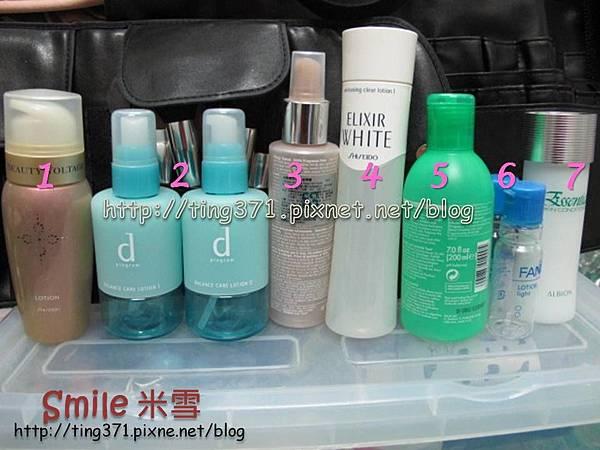 9款化妝水評比1