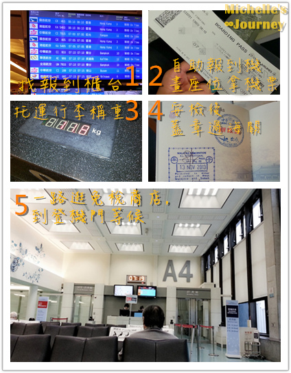 1_airport2.jpg