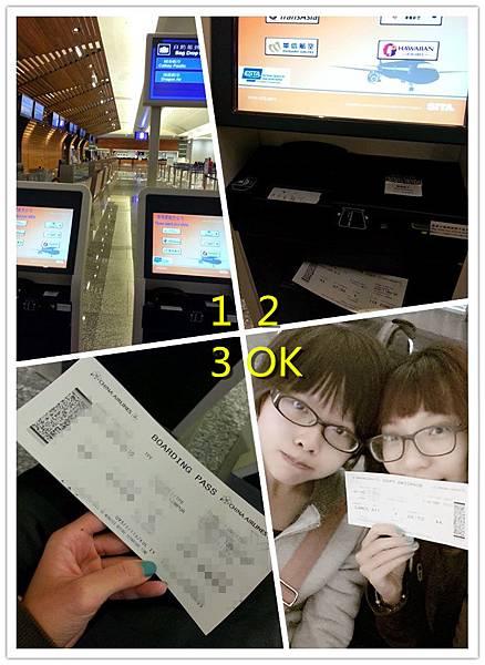 1_airport2_0.jpg