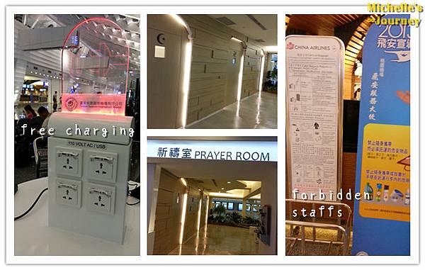 1_airport3.jpg