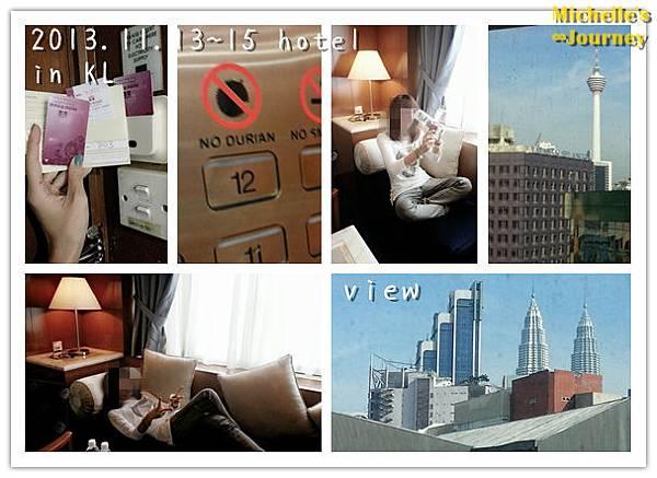 1_hotelKL2.jpg