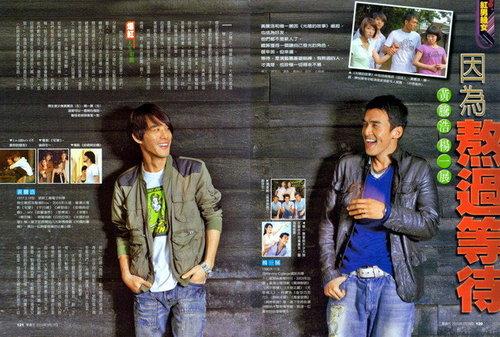 090200雜誌-1.jpg