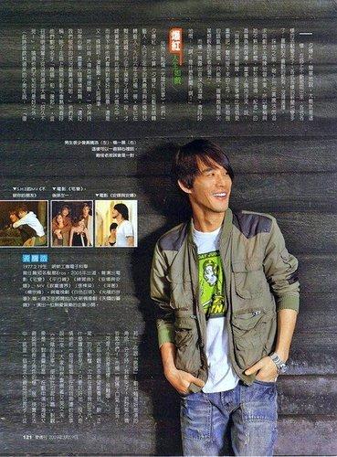 090200雜誌-3.jpg