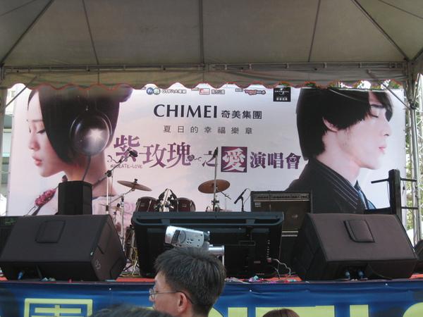 090830-1台南公園演唱.jpg