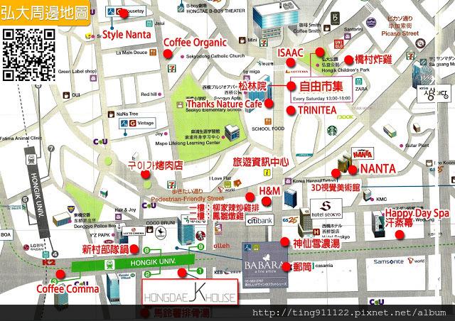 hongdae map0709