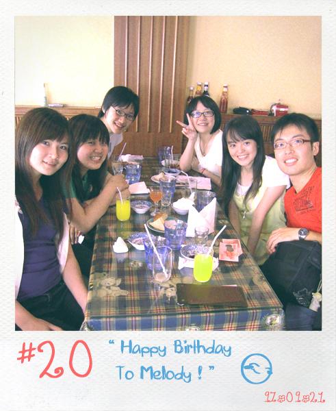 旻寧20生日