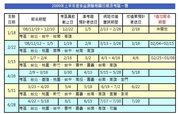 2009-02-27_173146.jpg