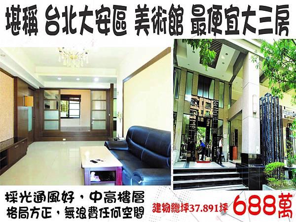 鼓山區美術南三路 688 (2).jpg