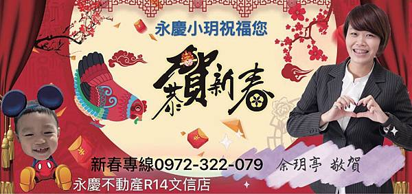 新年祝賀_170114_0004.jpg