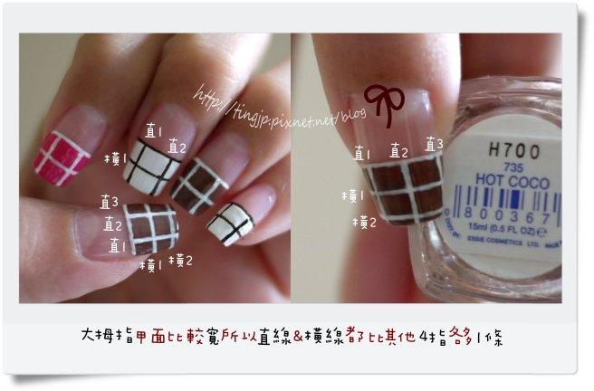 大拇指甲面比較寬 所以直線橫線都比其他指多畫各1條