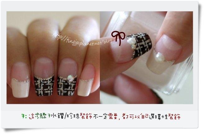 步驟7:裝飾水鑽珍珠