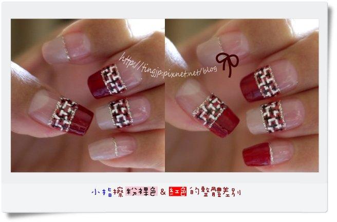 小指粉裸色VS紅色的整體
