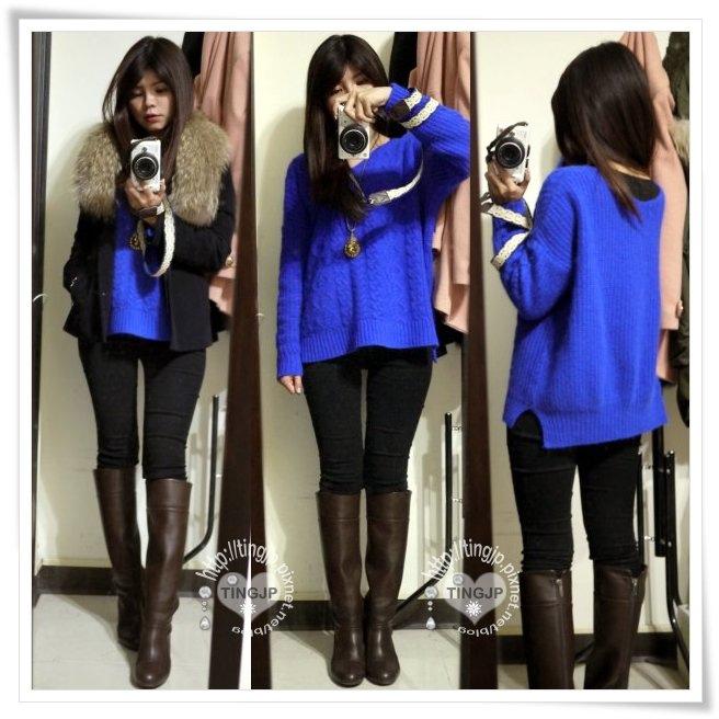 寶石藍毛衣搭長褲