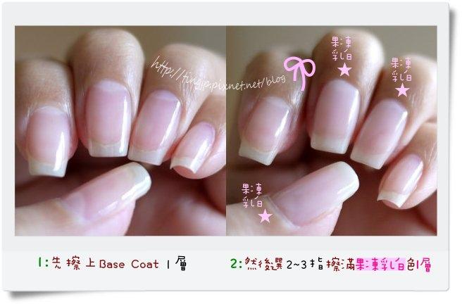 步驟1&2:果凍乳白