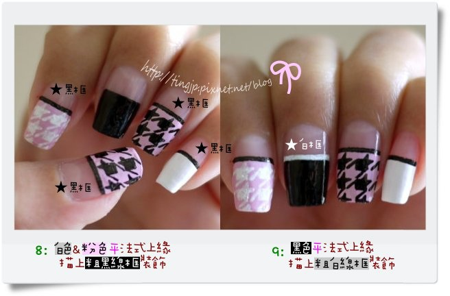 步驟8&9:黑色平法式上緣畫粗白邊 其他指畫粗黑邊裝飾