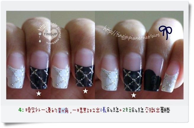 步驟4:換另一邊對角 一樣拉出3條斜銀線