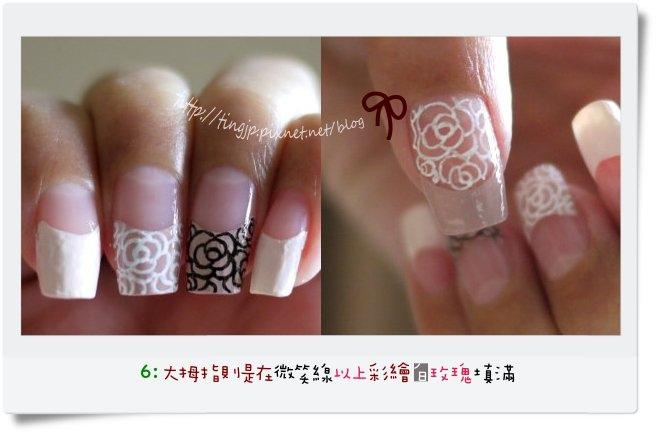 步驟6:大拇指微笑線以上填滿玫瑰