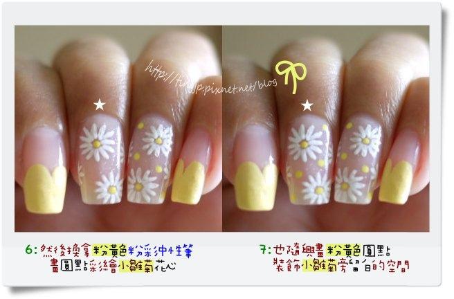 步驟6:粉黃圓點花心/步驟7:隨性裝飾粉黃圓點