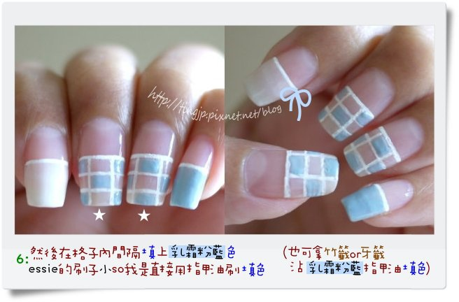步驟6:間格填入乳霜粉藍色