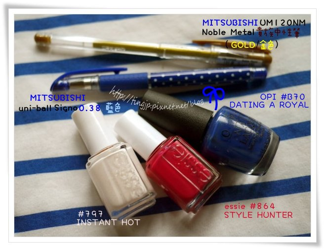 指甲油&彩繪用品