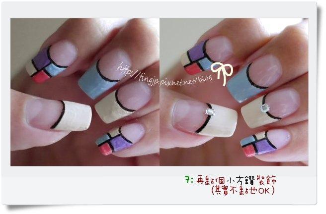 步驟7:小方鑽裝飾