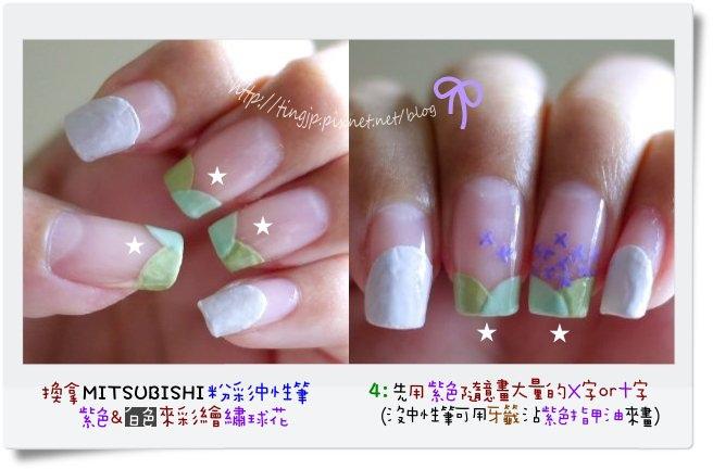 步驟4:繡球花(紫)