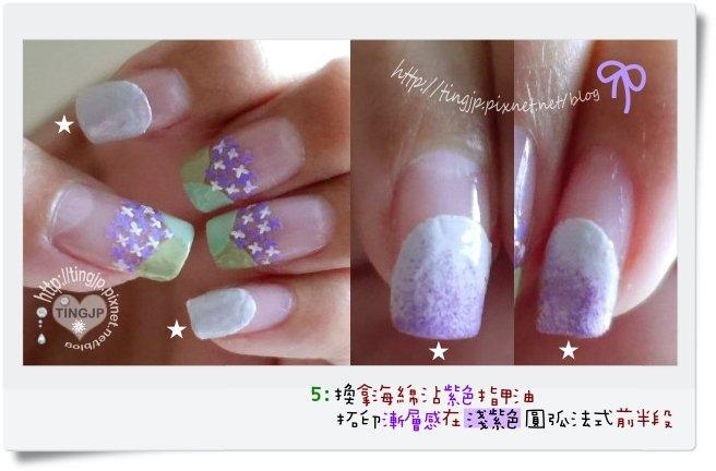 步驟5:紫色漸層
