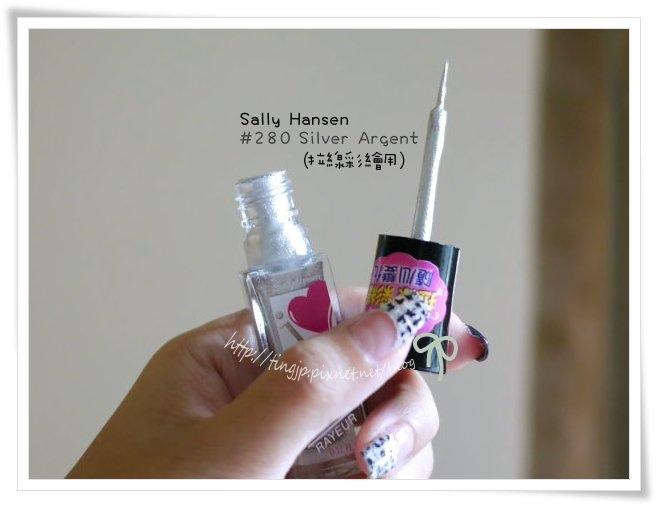 銀色拉線彩繪筆