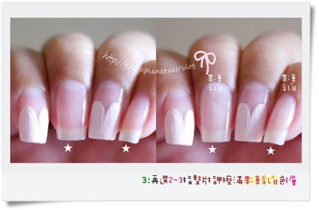 步驟3:擦滿乳透白色