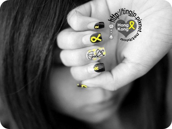 黃絲帶雨傘革命指彩