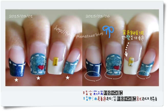 3/1擦⇒3/6指尖前端掉色