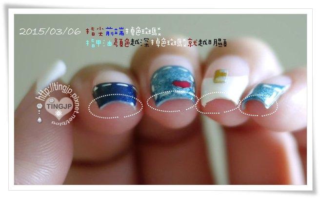 用的指甲油顏色越深掉色就越明顯