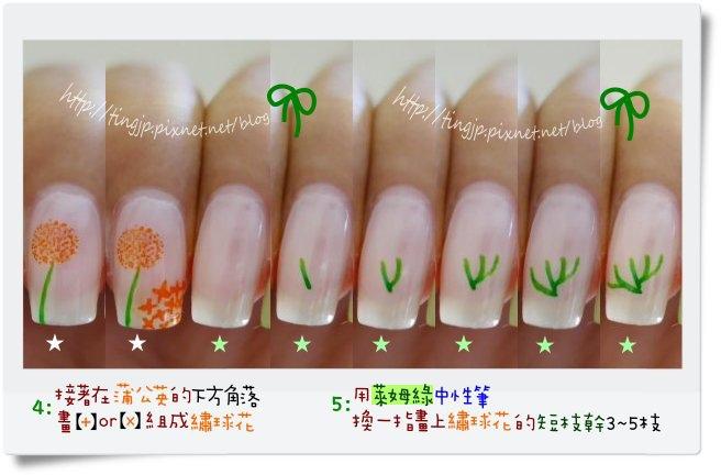 步驟4&5:繡球花/短枝幹