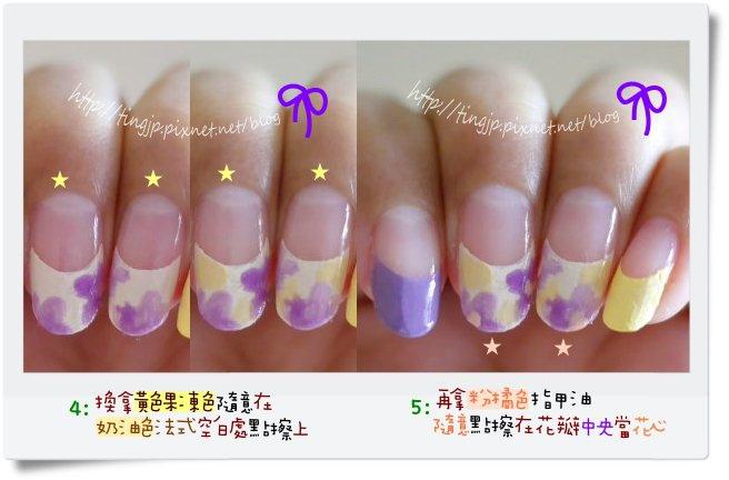 步驟4&5:隨興果凍黃裝飾+粉橘花心